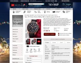 Наполнение каталога интернет-магазина (CMS OpenCart )