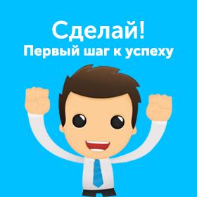 фрилансер Плотников Александр