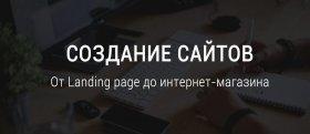 фрилансер Viktor Harris