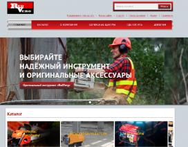 Аудит переноса товаров со старого сайта в новый интернет-магазин (CMS Bitrix)